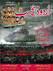 Urdu Digest September 2018 Free Download (Anas Akram) Tags: digests magazines urdu digest