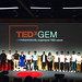 TEDxGEM 2018 : Beyond Boundaries