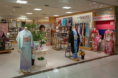 ishinomaki-3256 (yukkycakes) Tags: ishinomaki miyagiprefecture japan shop kimonoshop kimono tabi traditionaldress colorful pretty patterns