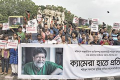Photographer protest in Dhaka (auniket prantor) Tags: journalist protest photographer bangladesh camera photojournalist arrest placard politicsandgovernment hold humanchain gathering humanright protestor socialissue people activist dhaka pressfreedom freeshahidul