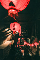 (andidrew) Tags: fujifilm klasse fujifilmklassew fuji 業務用 業務用100 iso800 135film 135negative colornegative jiufentaipei jiufen taipei taiwan