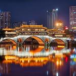 The Mighty Bridge in Chengdu thumbnail