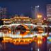 The Mighty Bridge in Chengdu