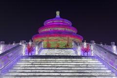 Harbin Ice and Snow Festival (Rolandito.) Tags: asia china chine harbin ice snow festival evening light lights illumination illuminated temple palace heaven