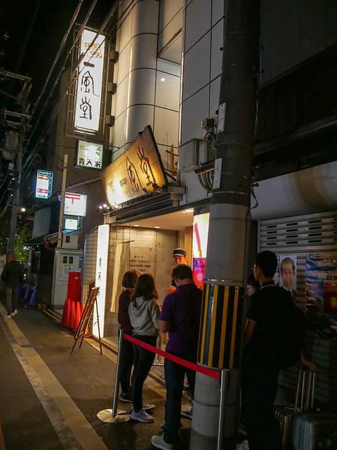 京都第一天-1340831