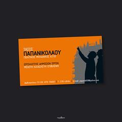 papanikolaou (locolime creations) Tags: design designer graphics creation creative creator card businesscard advertising adv
