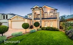 57 Guardian Avenue, Beaumont Hills NSW