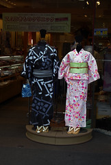 Kimono shop on the Yamaguchi City Arcade  山口 (Anaguma) Tags: japan chugoku yamaguchi kimono