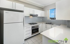 15/17-19 Third Avenue, Blacktown NSW