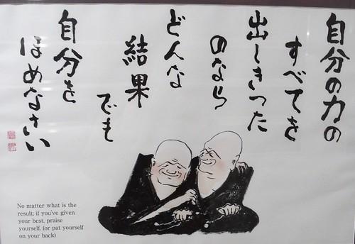 ARASHI 画像13
