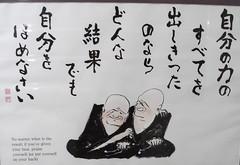 ARASHI 画像9