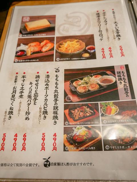 京都第一天-1340852