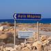 Agia Marina, Kasos