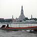James Bond style Long-tail boat - Chao Phraya River, Bangkok, Thailand 2018