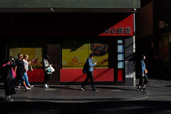 Egg Tart (Leon Sammartino) Tags: australia melbourne street photogrpahy sun afternoon 27mm fujifilm xe3 chinatwon