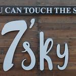 7'sky Restaurant & Cafe, Alexandria, the Mediterranean, Egypt. thumbnail