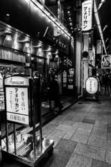 "Cafe ""American"" (Hideki-I) Tags: blackandwhite bw 白黒 nikon d850 2470 osaka japan café coffee"