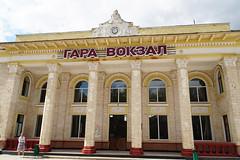 Bender Railway Station (Daniel Brennwald) Tags: bender bendery soviettour transnistria railwaystation