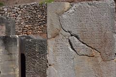 DSC_9604 (Kent MacElwee) Tags: greece delphi europe mountparnassus sanctuaryofathenapronaia athena goddess greekmythology archaeologicalsite ancient historic ruins archaeology 4thcenturybc ancientgreece delphoi