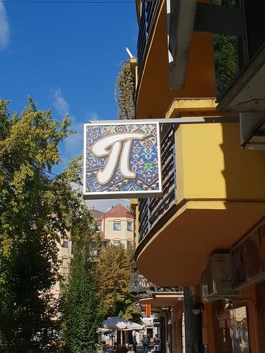 π, Novi Sad