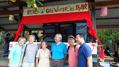 Ah Mah's Drinkstall launch, Sep 2018 (wildsingapore) Tags: pulau ubin island singapore marine coastal intertidal shore seashore marinelife nature wildlife underwater wildsingapore people