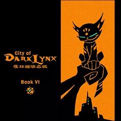 City of DarkLynx - Idle Animation (hinxlinx) Tags: darklynx dark lynx cat animation idle eyeblink illustration video blink eyes book