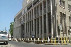 السعودية تعلن منحة بـ200 مليون دولار للبنك المركزي اليمني (nashwannews) Tags: البنكالمركزياليمني الريالاليمني السعودية الملكسلمان اليمن
