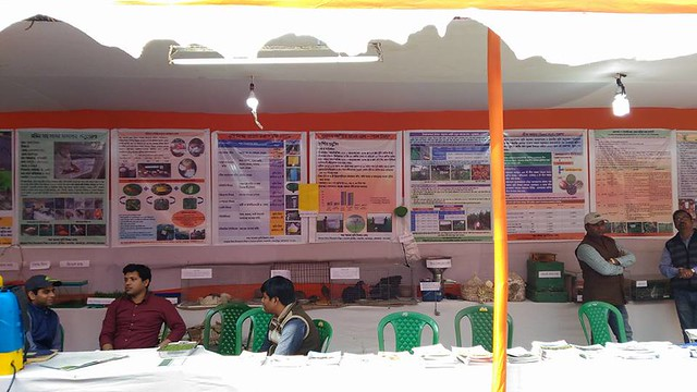 TRI Celebration of Narendrapur RKM Sasya Shyamala Kvk 4