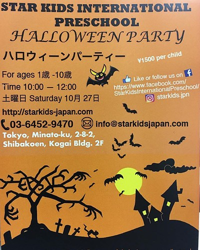 Come join us for a fun and festive Halloween party in English! Make your reservation by phone or email. Accepting admissions for Preschool, Daycare and Afterschool. 英語でハロウィンパーティーしませんか?来たい子は電話やメールで予約しましょう! 保育園・幼稚園・学童保育のプログラムも1歳から6歳のお友達募集中 #preschool #dayca