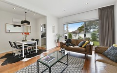 68 Marshall Road, Airport West VIC