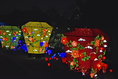 Sky Lantern Dreams (chooyutshing) Tags: skylanterns lightedup display midautumnfestival2018 attractions scentedwalk gardensbythebay baysouth marinabay singapore