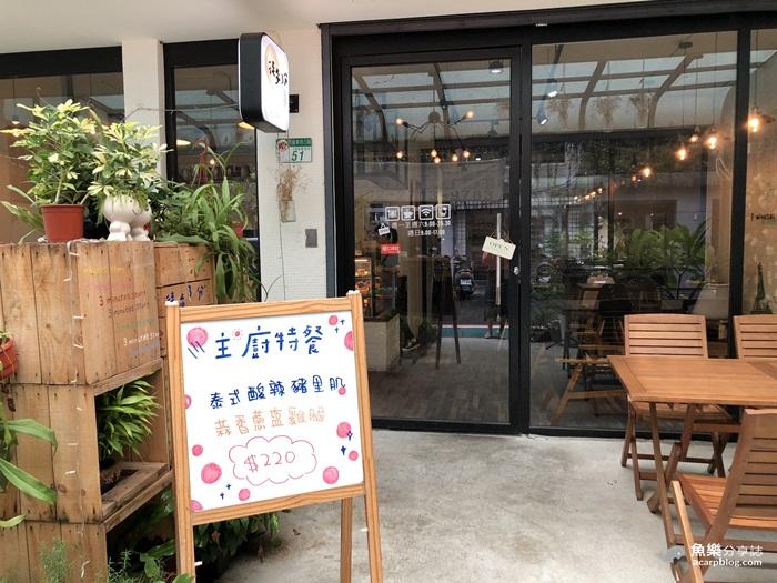 【台北松山】徒步3分‧小食光|超吸睛炸物摩天輪|大份量早午餐 @魚樂分享誌