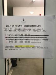 "1º Encontro Dazideia Nagoya • <a style=""font-size:0.8em;"" href=""http://www.flickr.com/photos/150075591@N07/44705259485/"" target=""_blank"">View on Flickr</a>"