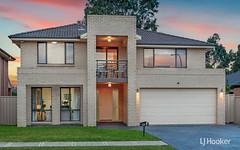 63 Damien Drive, Parklea NSW