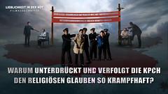 (yongxinpingtai) Tags: menschenrechte menschenrechtsverletzung polizeigewalt religionsfreiheit leben christian glauben gott herr jesus bibel glaubensfreiheit zeugnis amen kirche religion allmächtigergott verfolgung chinareligion