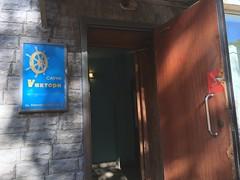 Banya 7 (Fuyuhiko) Tags: vladivostok rusian federation primorsky krai примо́рье 沿海州 プリモーリイェ владивосток
