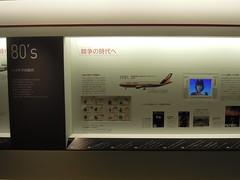 80's (kevincrumbs) Tags: tokyo 東京 ota 大田 otaku 大田区 jalmaintenancecenter1 jalメンテナンスセンター1 skymuseum jalfactorytour jal工場見学 japanairlines 日本航空 jl
