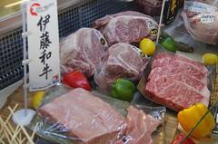 Sial 2018 (60) (jlfaurie) Tags: salon international alimentation sial 2018 octobre octubre october food show alimentacion france francia villepinte meat carne viandes japan japon drinks alimentaire