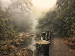 You made it - 莽山国家森林公园、湖南 Mangshan national park