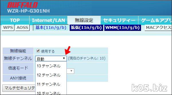 iphone-wifi03