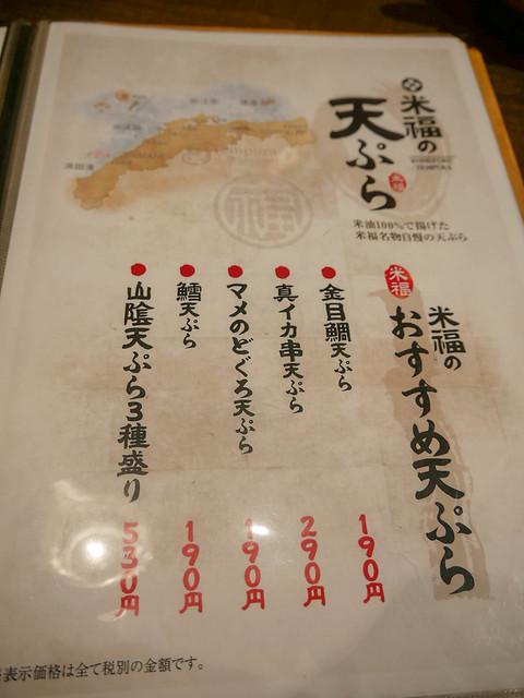 京都第一天-1340855