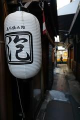 P1000184 (digitalbear) Tags: panasonic lumix lx100mk2 lx100 mark2 markii nakano tokyo japan fujiyacamera broadway center mandarake old toys henya