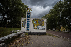 Welcome (tbolt-photography.com) Tags: pripyat nikon d750 derelict derp derelictplaces derelictbuildings derpy dickingabout decay abandoned abandonedplaces abandonedbuildings urbex urbandecay ukraine chernobyl exclusion zone radiation