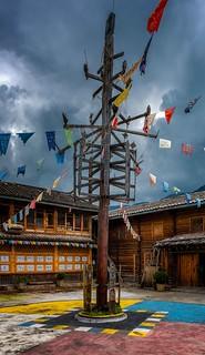 Mosuo Tibetan House