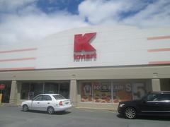 Charlottesville Kmart (Random Retail) Tags: kmart store retail 2017 charlottesville va storeclosing liquidation