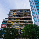 The Cafe Apartment in Ho Chi Minh City thumbnail