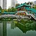 Jardín Wong Tai Sin. Hong Kong.