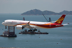 B-LGB, A350-900, Hong Kong Airlines, Hong Kong (ColinParker777) Tags: blgb airbus a350 a350xwb a359 359 350900 a350900 350 airplane aeroplane aircraft airliner aviation landing flying fly flight travel hong kong airlines airways air hx hka crk hkg vhhh chek lap kok airport barge sea construction reclamation pearl river delta island hill hna canon 5d3 5dmk3 5dmkiii 5diii 200400 l lens zoom telephoto