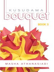 My third book (masha_losk) Tags: kusudama кусудама origamiwork origamiart foliage origami paper paperfolding modularorigami unitorigami модульноеоригами оригами бумага folded symmetry design handmade art books