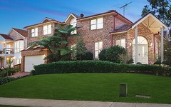 1 Telowie Court, Dural NSW